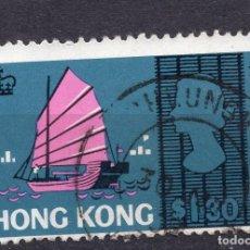 Francobolli: HONG KONG 1968 STAMP ,, MICHEL 237. Lote 262248400