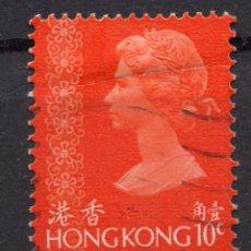 Sellos: HONG KONG 1973 STAMP ,, MICHEL 268X. Lote 286398383