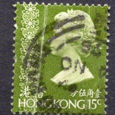 Sellos: HONG KONG 1973 STAMP ,, MICHEL 26YI. Lote 262248730