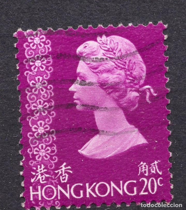 HONG KONG 1973 STAMP ,, MICHEL 270X (Sellos - Extranjero - Asia - Hong Kong)
