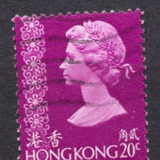 Sellos: HONG KONG 1973 STAMP ,, MICHEL 270X. Lote 262248775