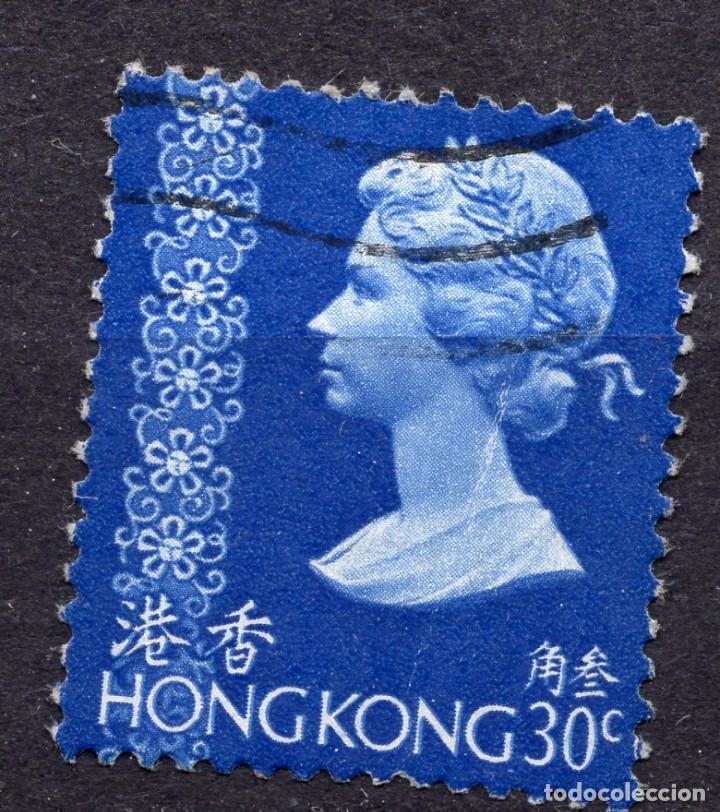 HONG KONG 1973 STAMP ,, MICHEL 272YI (Sellos - Extranjero - Asia - Hong Kong)