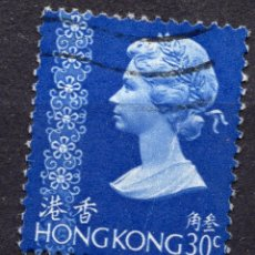 Sellos: HONG KONG 1973 STAMP ,, MICHEL 272YI. Lote 262248835