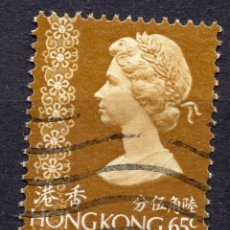 Sellos: HONG KONG 1973 STAMP ,, MICHEL 275X. Lote 262248925