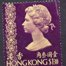 Sellos: HONG KONG 1973 STAMP ,, MICHEL 277YI. Lote 262249015