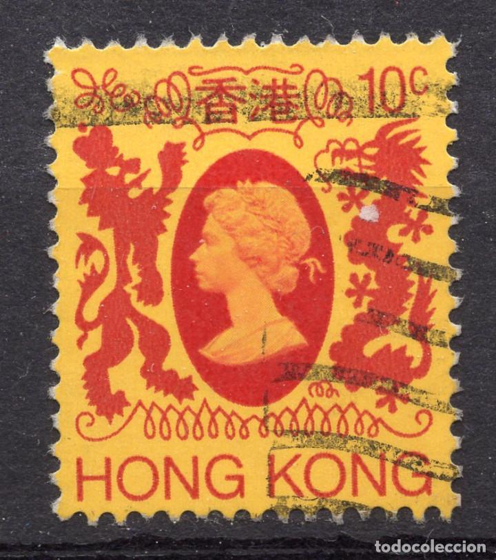 HONG KONG 1982 STAMP ,, MICHEL 388 (Sellos - Extranjero - Asia - Hong Kong)