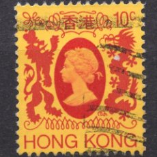Sellos: HONG KONG 1982 STAMP ,, MICHEL 388. Lote 262249140