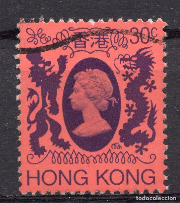 HONG KONG 1982 STAMP ,, MICHEL 390 (Sellos - Extranjero - Asia - Hong Kong)