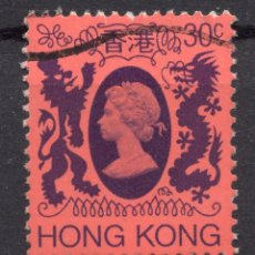 Sellos: HONG KONG 1982 STAMP ,, MICHEL 390. Lote 262249405