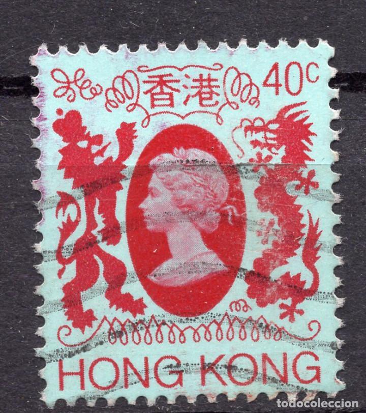 HONG KONG 1982 STAMP ,, MICHEL 391 (Sellos - Extranjero - Asia - Hong Kong)