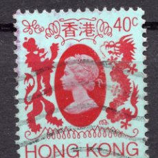 Sellos: HONG KONG 1982 STAMP ,, MICHEL 391. Lote 262249460