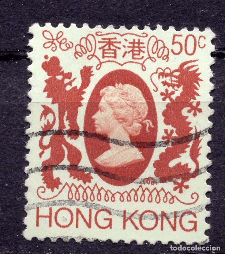 HONG KONG 1982 STAMP ,, MICHEL 392 (Sellos - Extranjero - Asia - Hong Kong)