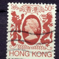 Sellos: HONG KONG 1982 STAMP ,, MICHEL 392. Lote 262249560