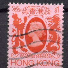 Sellos: HONG KONG 1982 STAMP ,, MICHEL 397. Lote 262249635