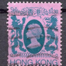 Sellos: HONG KONG 1982 STAMP ,, MICHEL 398. Lote 262249710