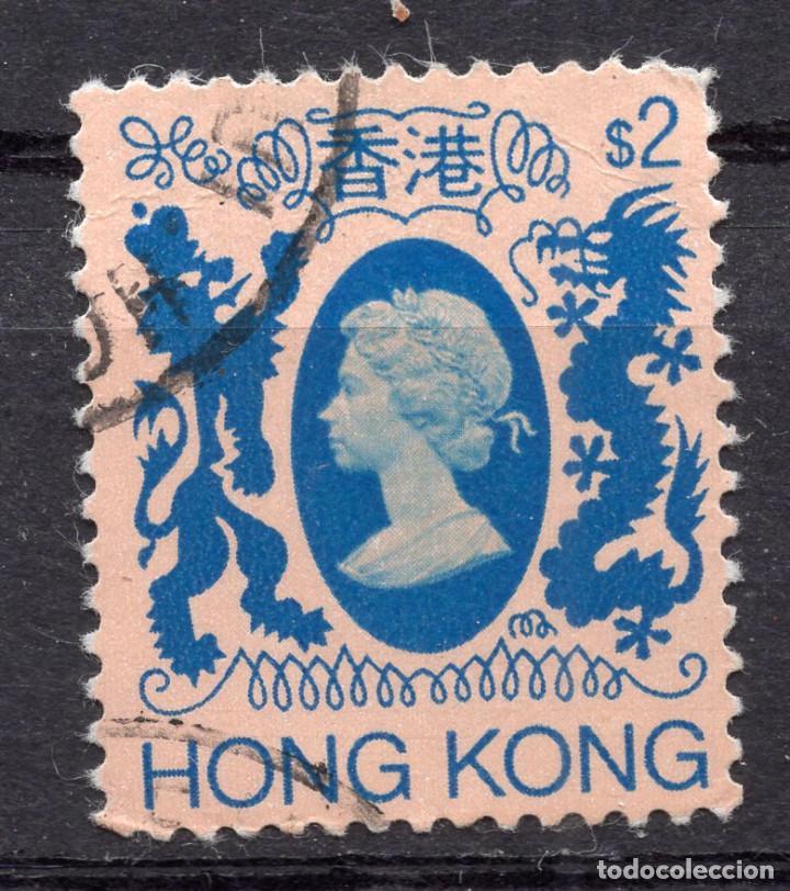 HONG KONG 1982 STAMP ,, MICHEL 399 (Sellos - Extranjero - Asia - Hong Kong)