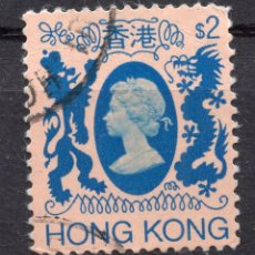 Sellos: HONG KONG 1982 STAMP ,, MICHEL 399. Lote 262249740
