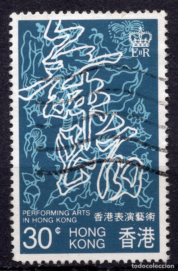 HONG KONG 1983 STAMP ,, MICHEL 408 (Sellos - Extranjero - Asia - Hong Kong)