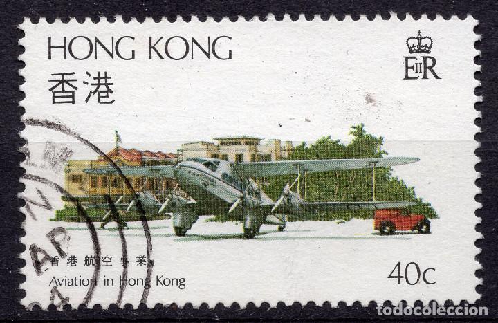HONG KONG 1984 STAMP ,, MICHEL 423 (Sellos - Extranjero - Asia - Hong Kong)