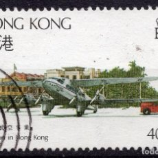 Sellos: HONG KONG 1984 STAMP ,, MICHEL 423. Lote 262249975