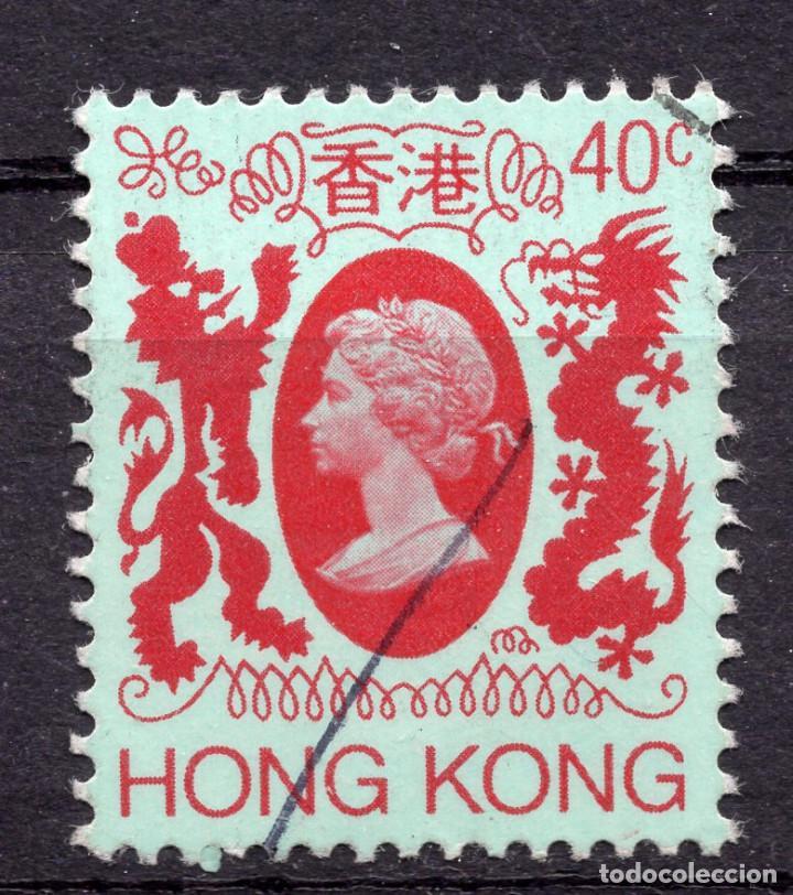 HONG KONG 1985 STAMP ,, MICHEL 446 (Sellos - Extranjero - Asia - Hong Kong)