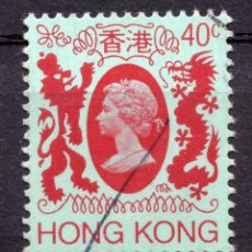 Sellos: HONG KONG 1985 STAMP ,, MICHEL 446. Lote 262250080