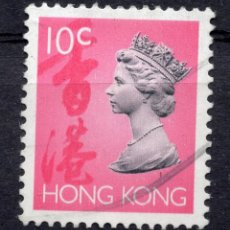 Sellos: HONG KONG 1992 STAMP ,, MICHEL 654X. Lote 262250170