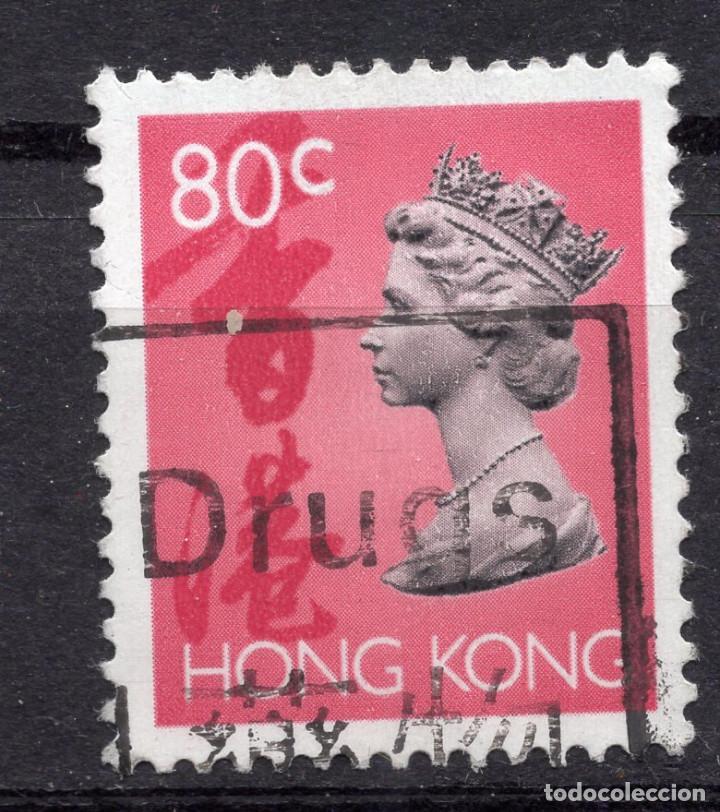 HONG KONG 1992 STAMP ,, MICHEL 658X (Sellos - Extranjero - Asia - Hong Kong)
