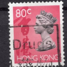 Sellos: HONG KONG 1992 STAMP ,, MICHEL 658X. Lote 262250230