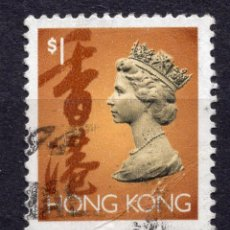 Sellos: HONG KONG 1992 STAMP ,, MICHEL 660X. Lote 262250285