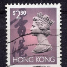 Sellos: HONG KONG 1992 STAMP ,, MICHEL 665X. Lote 262250365