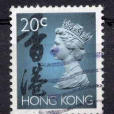 Sellos: HONG KONG 1993 STAMP ,, MICHEL 701X. Lote 262250450