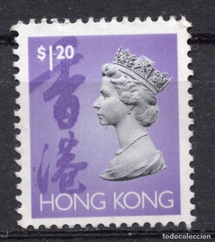 HONG KONG 1995 STAMP ,, MICHEL 661X (Sellos - Extranjero - Asia - Hong Kong)