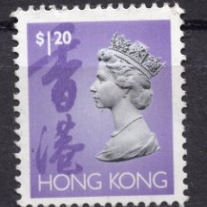 Sellos: HONG KONG 1995 STAMP ,, MICHEL 661X. Lote 262250555