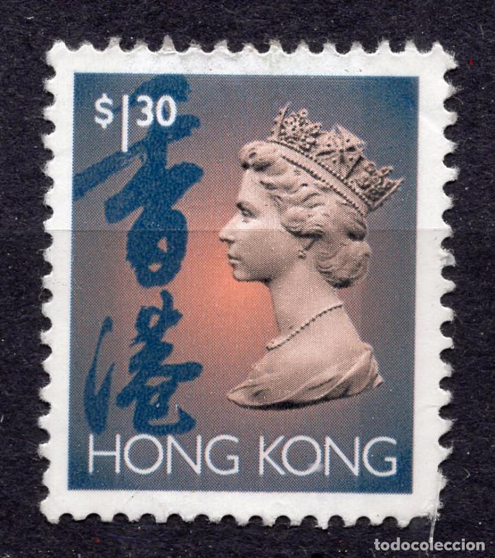 HONG KONG 1996 STAMP ,, MICHEL 702X (Sellos - Extranjero - Asia - Hong Kong)