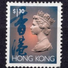 Sellos: HONG KONG 1996 STAMP ,, MICHEL 702X. Lote 262250625