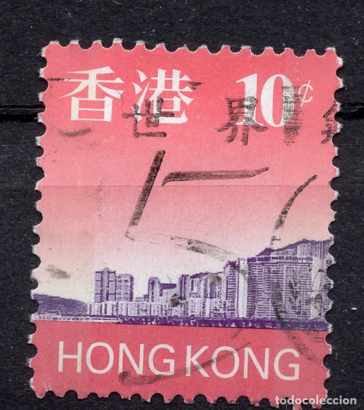HONG KONG 1997 STAMP ,, MICHEL 789A (Sellos - Extranjero - Asia - Hong Kong)