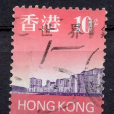 Sellos: HONG KONG 1997 STAMP ,, MICHEL 789A. Lote 262250795