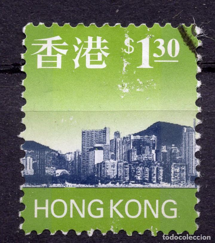 HONG KONG 1997 STAMP ,, MICHEL 794A (Sellos - Extranjero - Asia - Hong Kong)