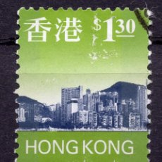 Sellos: HONG KONG 1997 STAMP ,, MICHEL 794A. Lote 262250840