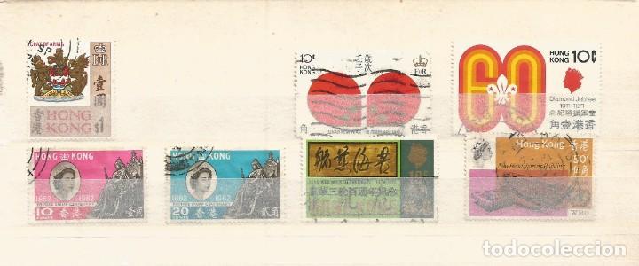 HONG KONG - LOTE 13 SELLOS - REINA ELIZABETH II - USADOS - DIVERSOS (Sellos - Extranjero - Asia - Hong Kong)