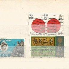 Sellos: HONG KONG - LOTE 13 SELLOS - REINA ELIZABETH II - USADOS - DIVERSOS. Lote 262305060