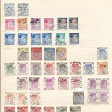 Sellos: HONG KONG - LOTE 55 SELLOS - REINA ELIZABETH II / REY JORGE / REY EDUARDO - USADOS - DIVERSOS. Lote 262306205
