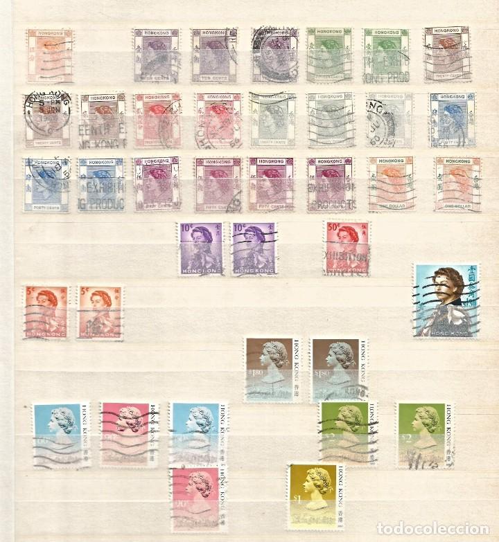 HONG KONG - LOTE 38 SELLOS - REINA ELIZABETH II - USADOS - DIVERSOS (Sellos - Extranjero - Asia - Hong Kong)
