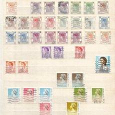 Sellos: HONG KONG - LOTE 38 SELLOS - REINA ELIZABETH II - USADOS - DIVERSOS. Lote 262307540