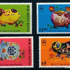 Sellos: HONG KONG 1995 IVERT 758/61 *** AÑO NUEVO CHINO - AÑO DEL CERDO. Lote 263302850