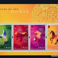 Sellos: HONG KONG 2002 HB IVERT 90 *** AÑO NUEVO CHINO - AÑO DEL CABALLO. Lote 263304035