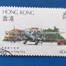 Sellos: HONG KONG. YVERT Nº 417. AVIACION. Lote 263540690