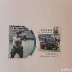 Francobolli: HONG KONG SELLO USADO. Lote 263908510