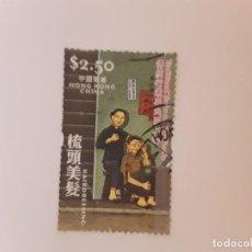 Francobolli: HONG KONG SELLO USADO. Lote 263908610